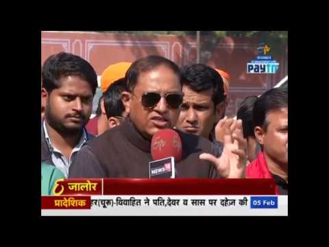padmavati film issue etv rajasthan jan manch programme