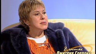 Любовь Успенская. \