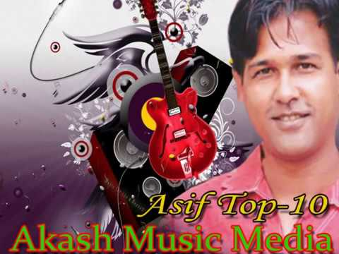asif bangla music