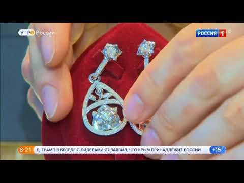 Маркировка ювелирных украшений