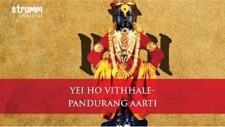 Yei Ho Vithhale-Pandurang Aarti
