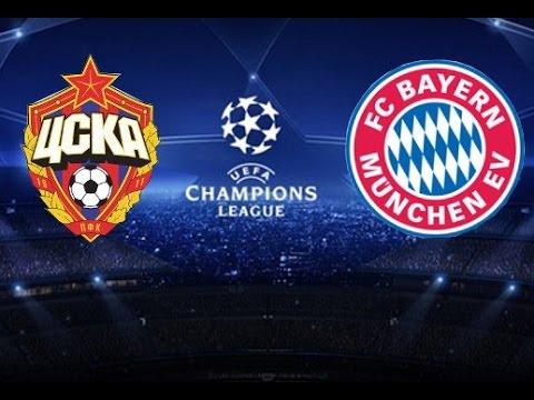 Смотреть футбол лига чемпионов цска бавария