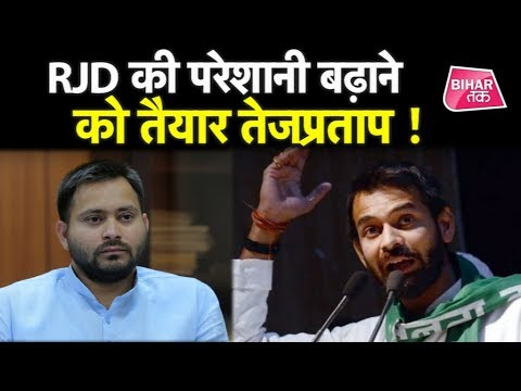 Today's Breaking News । Lalu, Tej Pratap, Sahatrughan, Sushil Modi और Bihar Board की खबर