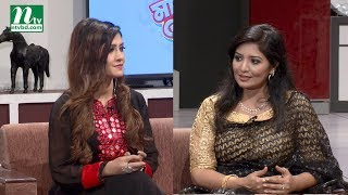 NTV EID Special Cooking Show | Ani Resma | Srabonno Towhida | ঈদ স্পেশাল মাংসের রেসিপি | Ep 15