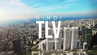 Gindi TLV