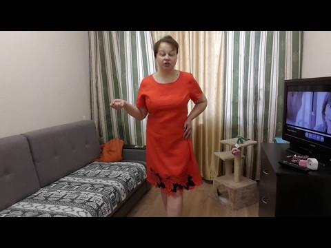 Голые зрелые женщины » Страница 4