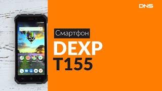 Розпакування смартфона DEXP T155 / Unboxing DEXP T155