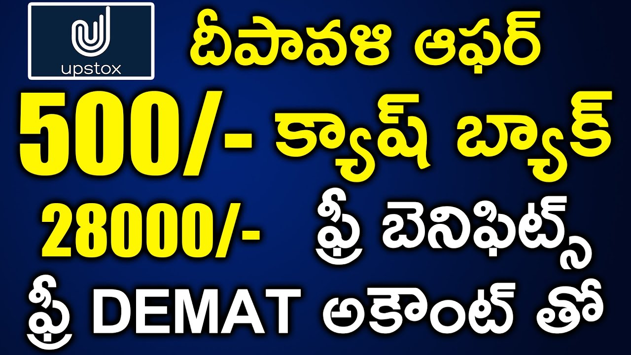 How to Open a Free Demat Account Online | Upstox Best Stock Market Trading with Free Demat - YouTube
