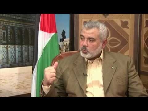 Talk to al Jazeera - Ismail Haniyeh - 16 Dec 09 - Pt 1