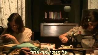 יומנה של אנה פרנק -הסדרה פרק ראשון- מתורגם Anne Frank, series