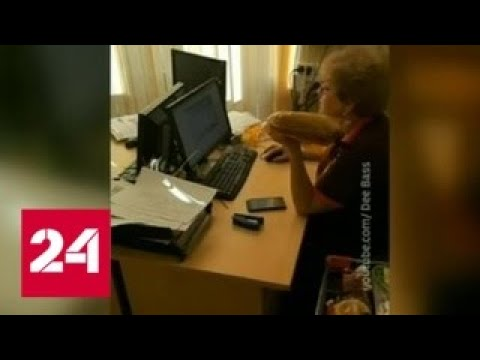 В супермаркете, где сотрудники избили москвича батоном, проведут проверку - Россия 24