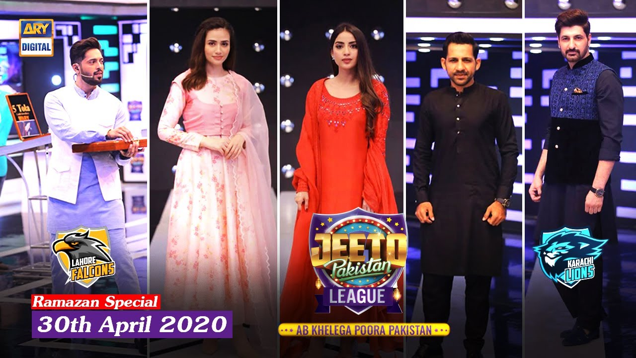 Jeeto Pakistan League | Ramazan Special | 30th April 2020 | ARY Digital