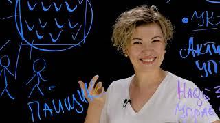 Дарья Прохорова поделилась впечатлениями о видеостудии