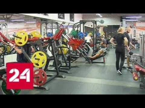 К разгрому столичного фитнес-клуба может быть причастен силовик