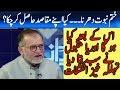 Is Khatmy Nabuwat Dharna Successful ? Harf E Raaz   Neo News