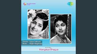 Aaseya Bhava