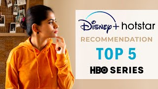 Top 5 Hotstar HBO series | Recommendations in Malayalam | Best English series to watch