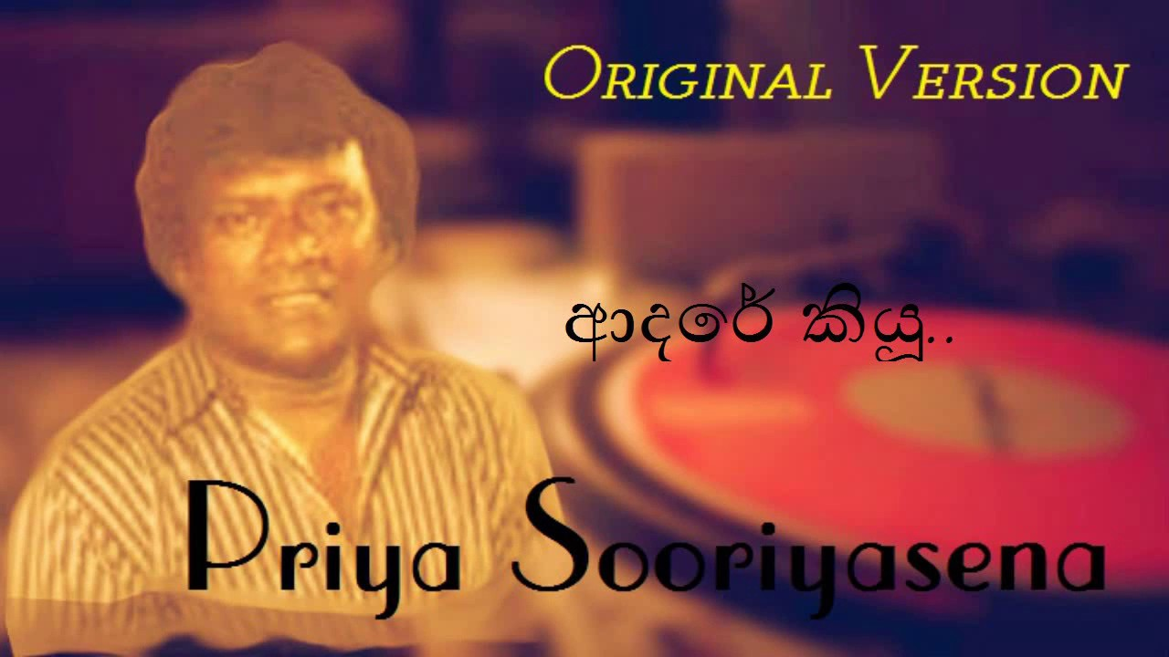 Priya Suriyasena Songs Youtube Related Keywords