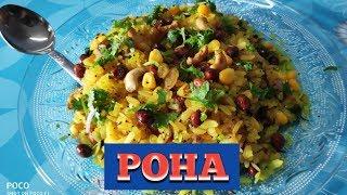 Tasty Veg Poha Recipe