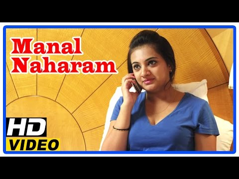Manal Naharam Tamil Full Movie | Scenes | Raamki Agreed To Help To Settle Poornima's Debt