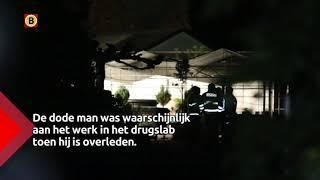 Het drugslab in Den Dungen werd ontdekt na een melding