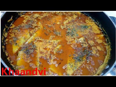 Khandvi recipe by Kitchen with Rehana