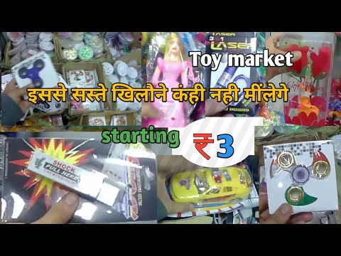 Cheapest toys wholesale market fidget spinners, cars, bus, mouser sadar bazar, laser light, Delhi