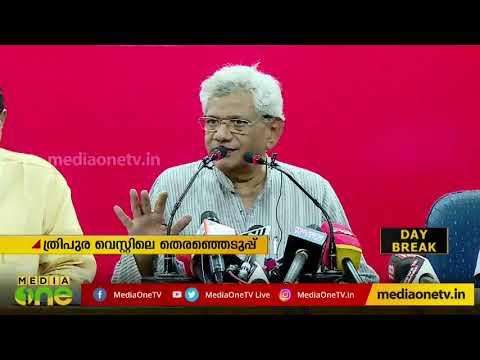ത്രിപുര വെസ്റ്റിലെ ലോകസ്ഭാ തെരഞ്ഞെടുപ്പ് റദ്ദാക്കണമെന്ന് സിപിഎം | Tripura Election | CPM