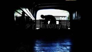 永遠的陸戰隊-龍泉情歌2009