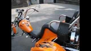 trike wk chopper 1300 ww cox