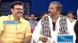 mohan-babu-venky-comment-on-balakrishna-song-performancememu-saitam-event-live