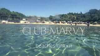 Водные развлечения в Club Marvy, 4K: купание в шторм, сноркелинг и Eclipse на пляжах основном и 18+