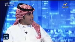 طارق الحربي يهدي عبدالعزيز اليامي ضبّ على الهواء