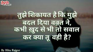 Love hurts emotional  Shayari