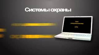 Блог электромонтажника ОПС(, 2013-12-29T16:51:15.000Z)