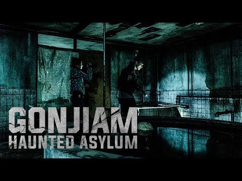 Download Gonjiam: Haunted Asylum Official Trailer (In Cinemas 19 April)