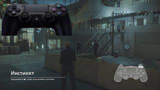 Dualshock 4 в играх Steam. Правильная настройка (Гайд)