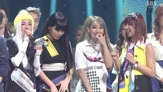 2ne1 come back home 0316 sbs inkigayo no1 of the week