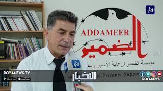 استشهاد الأسير عزيز عويسات بسبب الاهمال الطبي من قبل الاحتلال - (21-5-2018)
