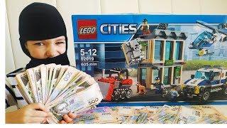 Лего Ограбление БАНКА на БУЛЬДОЗЕРЕ! Побег из тюрьмы!Новые серии Лего. Видео для детей про LEGO CITY