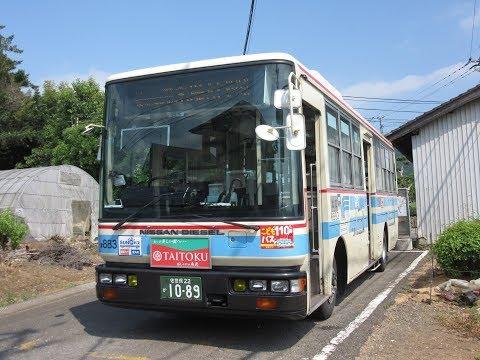 佐世保市営バス 黒髪883 U-JM210GSN(C2小野町→木場入口)