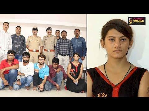યુવક ને પટાવી ફોસલાવી યુવતીએ મિત્રો સાથે ચલાવી લૂંટ | Honey trapping | Rajkot | Connect Gujarat