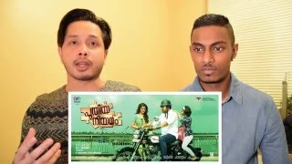 Puthiya Niyamam | Trailer Reaction and Review | Stageflix