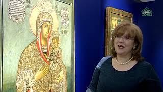 Выставка икон из собрания коллекционера Виктора Бондаренко открылась в Москве