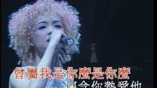陳慧嫻 雪映美白96演唱會