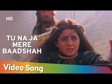 Tu Na Ja Mere (Sad) (HD) - Khuda Gawah Songs - Amitabh Bachchan - Sridevi - Mohd Aziz - Alka Yagnik