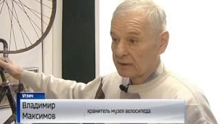 видео Музей «Легенды Углича»