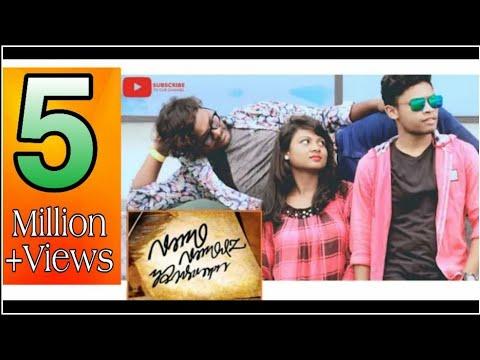 Bah Bahare Uparwala I Santali Music Video I Terang Tarash Production