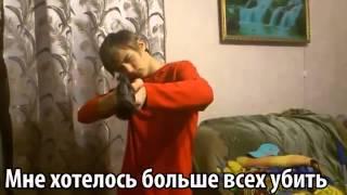Ивангай-Песня задрота- (eeoneguy)(EeOnEguy song)