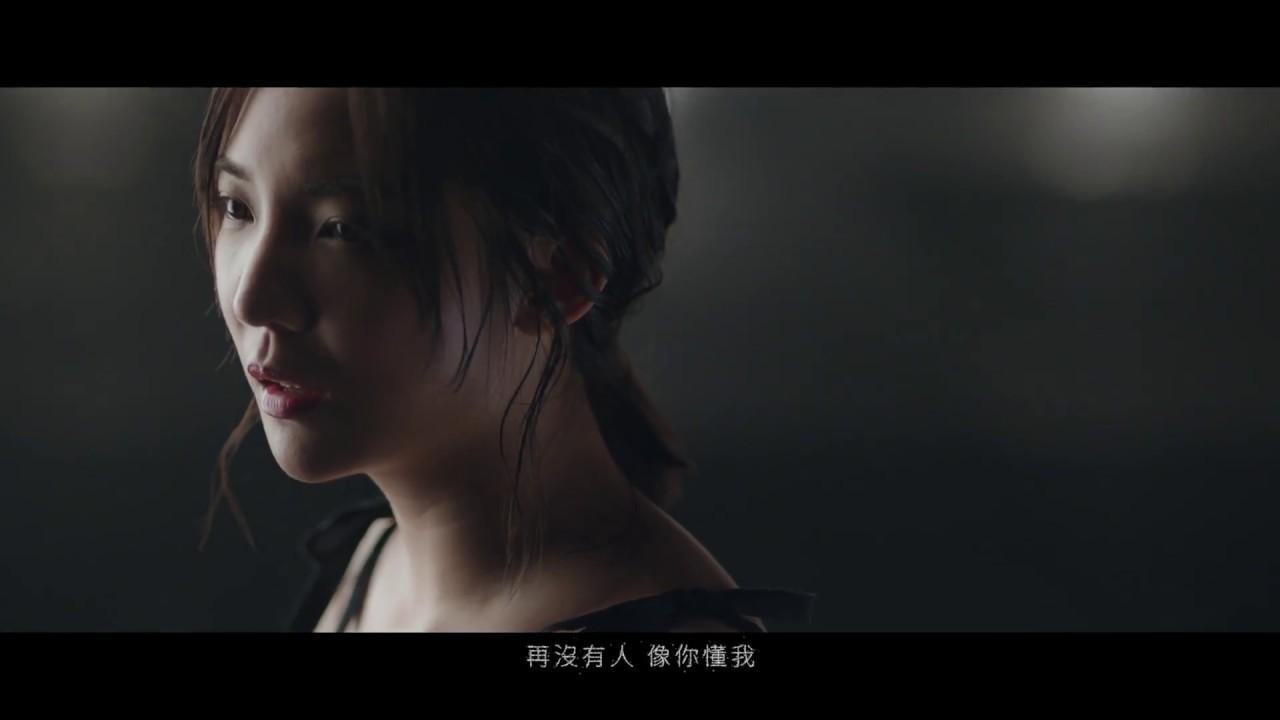 高雋雅 想你想到快瘋了MV/流星花園插曲